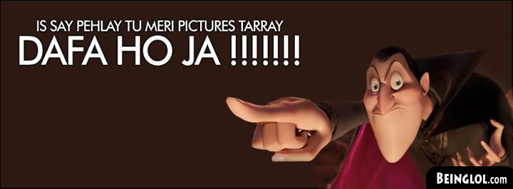 Funny Urdu Facebook Covers