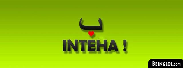 Be Inthea