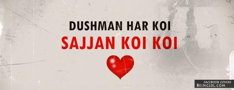Dushman Har Koi