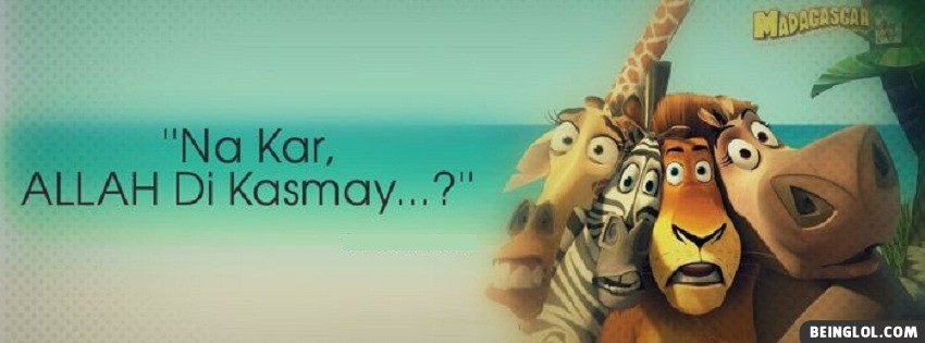 Funny Animals Urdu