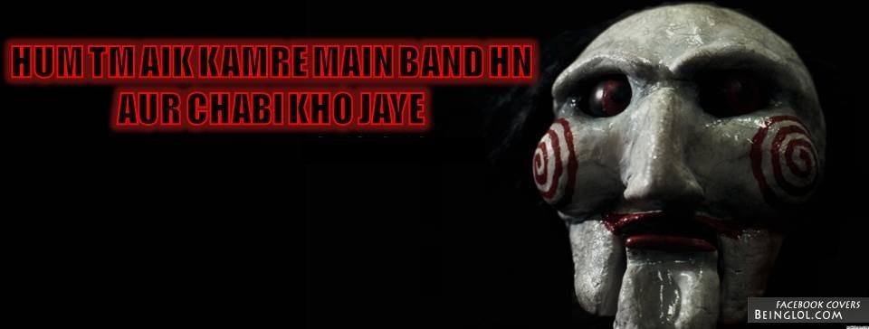 Hum Tum Ek Kamre Me Band Ho