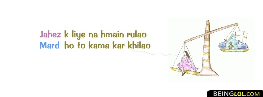 Jahez K Liye Na Hmain Rulao