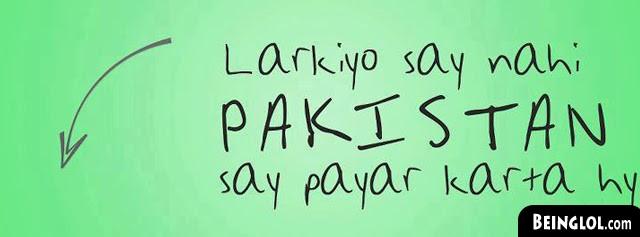 Pakistan Se Pyar Krta Hai