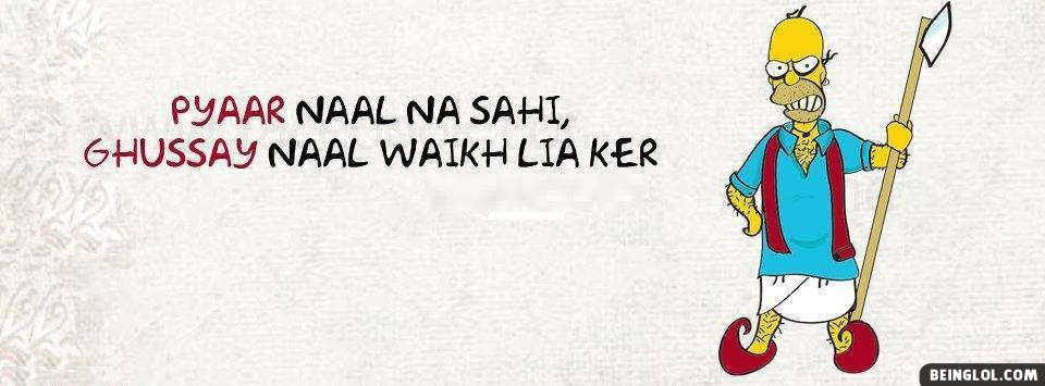 Pyar Nal Na Sahi Facebook Covers