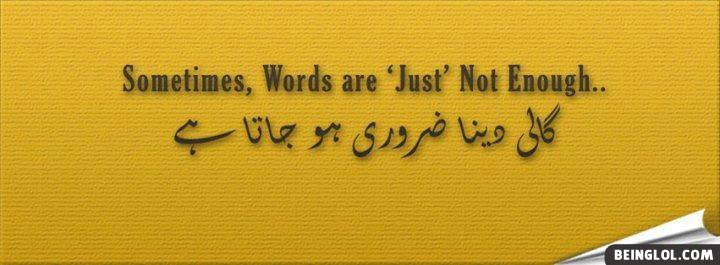 Sometimes,words Are 'just' Not Enogh
