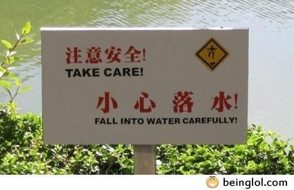 Best Public Sign Fail