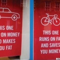 Car Or Bike - Your Choice !