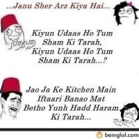Jao Kam Karo Hadd Haram..