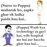 Nurse To Pappu..
